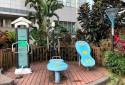 泰安社區公園