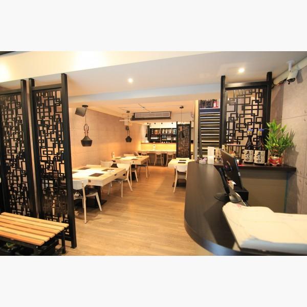 1樓用餐空間