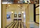 竹北市-福興東路二段4房2廳,92.6坪