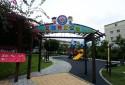 文雅兒童公園