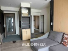成大城高層景觀3房平車寓