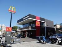 經國路商圈麥當勞