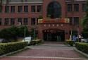 竹北市公所