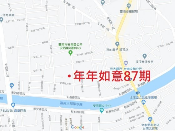 新房屋_詳細頁_相冊大圖