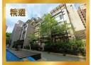 內湖區-民權東路六段6房3廳,108.5坪