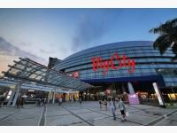 巨城購物中心
