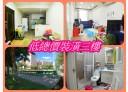 板橋區-縣民大道三段2房2廳,18.6坪