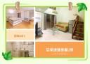 板橋區-四川路二段2房2廳,16坪