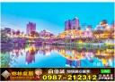 西屯區-台灣大道三段開放式格局,110.4坪