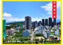 竹北市-十興路一段3房2廳,56.7坪