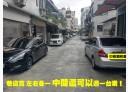 三民區-大昌二路3房2廳,22.1坪