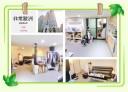 板橋區-新海路2房2廳,15坪