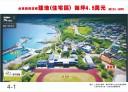 長濱鄉-長濱村土地,226.4坪