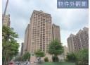 桃園區-新埔六街辦公,108.8坪