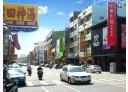 彰化市-中正路二段店面,181坪