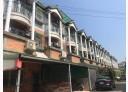 竹北市-中山路5房2廳,54.2坪