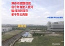 竹北市-福興一路3房0廳,33.3坪