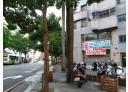 北區-文化街店面,105坪