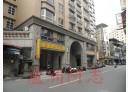 三重區-永福街店面,32.7坪