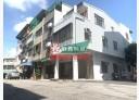 西區-永成街店面,31.8坪