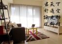 竹北市-東興路一段2房2廳,41.7坪