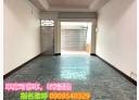 潭子區-民生街5房2廳,28.6坪