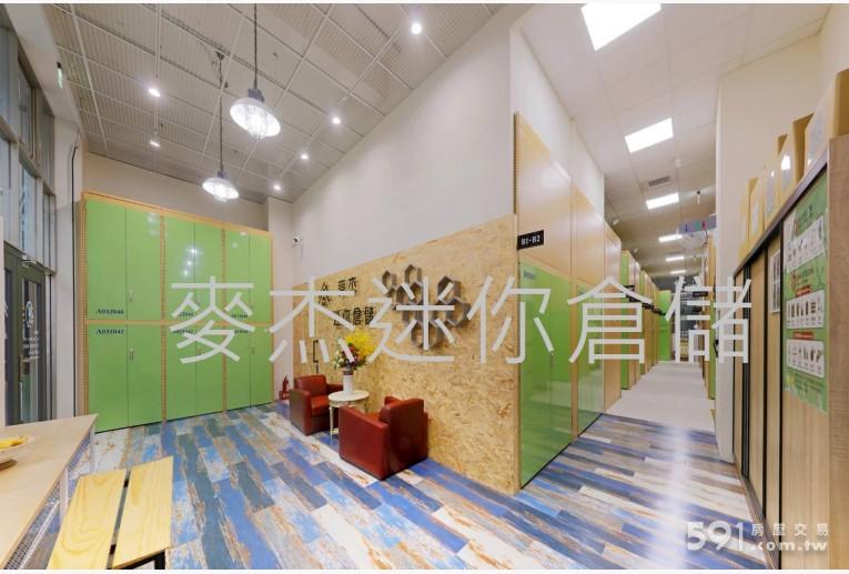 台北租屋,南港租屋,廠房出租,寬敞舒適來賓交誼廳