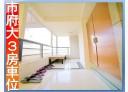 竹北市-縣政八街3房2廳,41.5坪