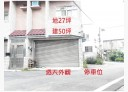 新豐鄉-中崙村4房3廳,50.9坪