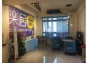 龍潭區-中央街5房3廳,67坪
