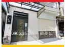 永康區-中興街4房2廳,47.6坪