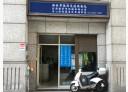 林口區-文化二路二段店面,27.6坪