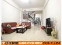 安南區-公學路五段4房3廳,45.5坪