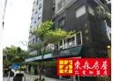 中和區-中安街3房2廳,52.9坪