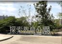 永康區-文化路土地,58.2坪