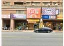 三民區-裕誠路店面,45.8坪