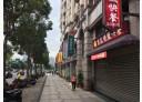 林口區-文化三路一段店面,50坪