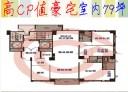 桃園區-藝文二街4房2廳,133.5坪
