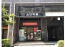 竹北市-科大一路店面,44.4坪