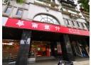 板橋區-文化路二段辦公,35.5坪