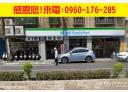 中和區-興南路二段店面,28.1坪