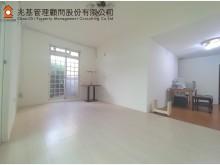 CC板橋自強新村一樓美寓~捷運府中站