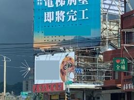 廣告宣傳圖