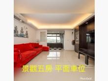 捷運景觀兩層大空間附車位五房~中信劉興宏