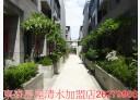 梧棲區-民和東街5房2廳,58.9坪