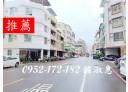 東區-東興路6房5廳,120坪