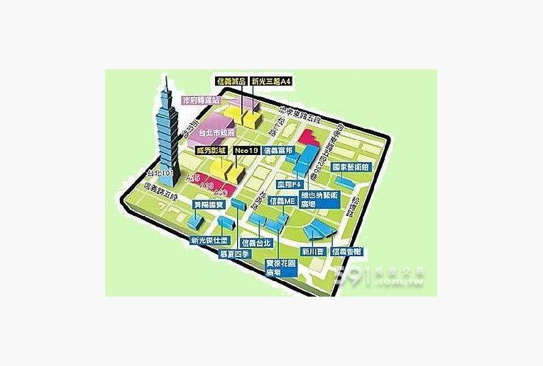 台北租屋,信義租屋,辦公出租,信義計畫區內