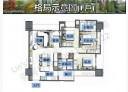 竹北市-十興路一段4房2廳,51.8坪