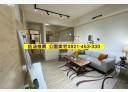 板橋區-金門街4房2廳,27.4坪