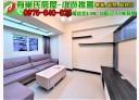 板橋區-金門街1房1廳,35.5坪